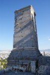 Agrippa-Monument