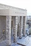 Altes Akropolis-Museum