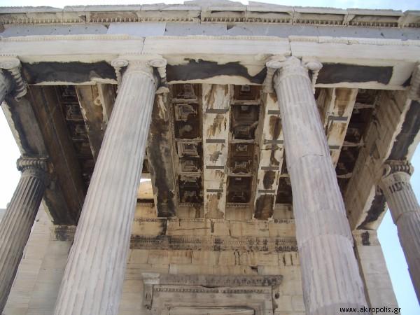 Erechtheion Erechtheum Acropolis Of Athens